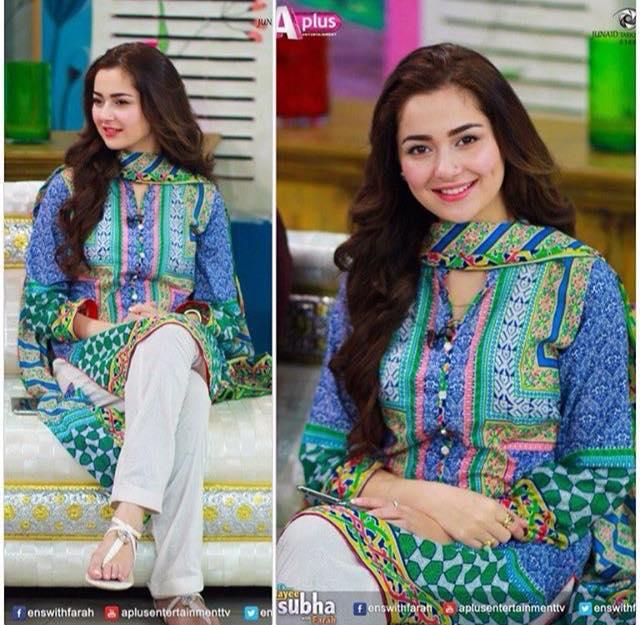 Hania Amir's Biography   Portfolio   Images   Photos   HD Pictures 2019