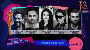 Qmobile Hum Style Awards 2017 | Highlights | HD Images | Gossips